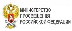 МинПр РФ